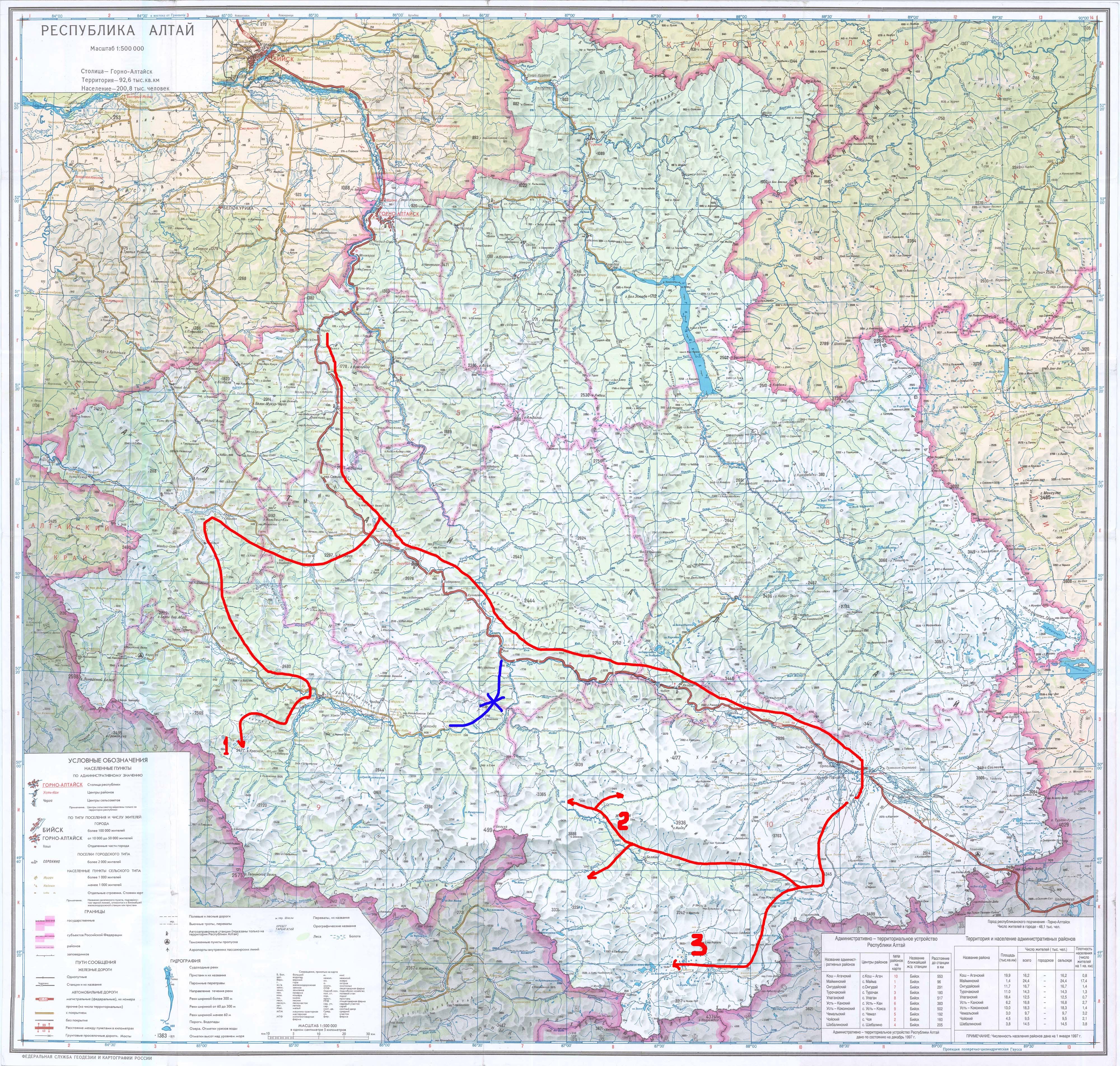 Карта Алтая подробная с дорогами и городами. Республика Алтай